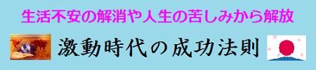 青空ライフブログ